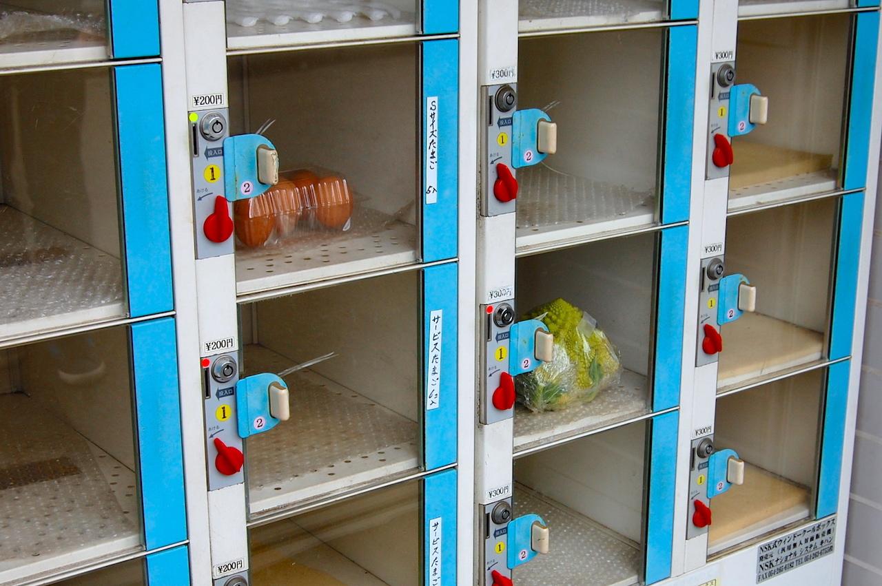 野菜はすぐに売れてしまい、取材日も販売機の中には1点を残すだけ