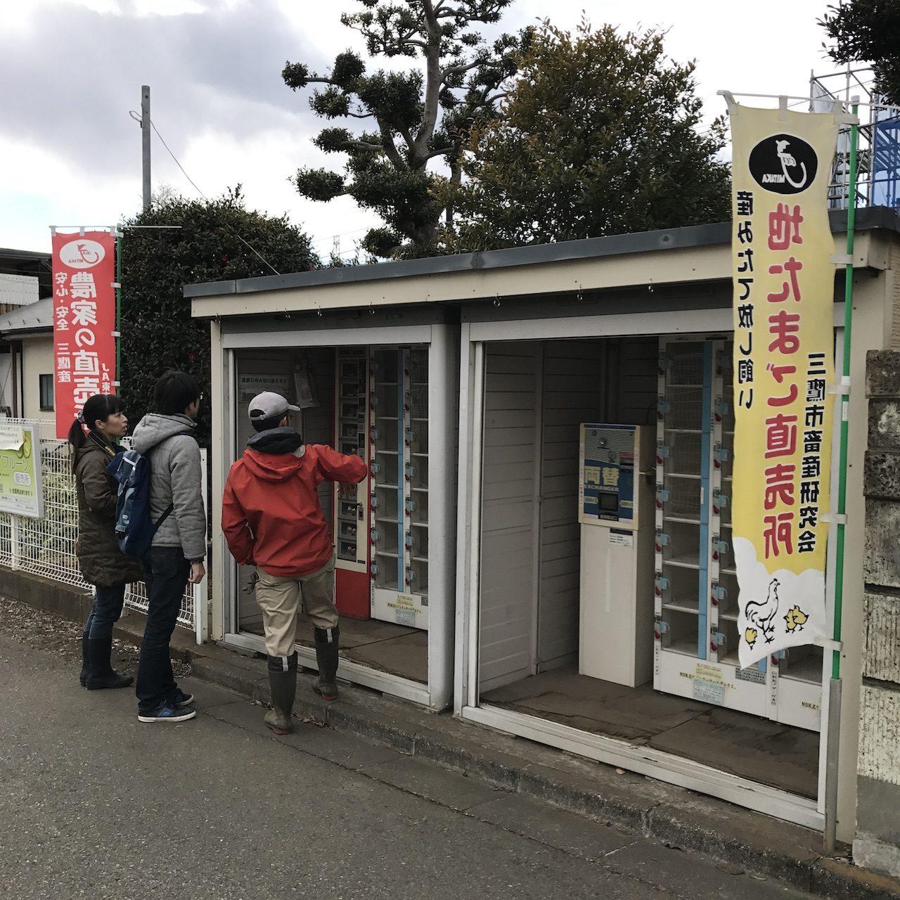 吉野さんの庭先直売所