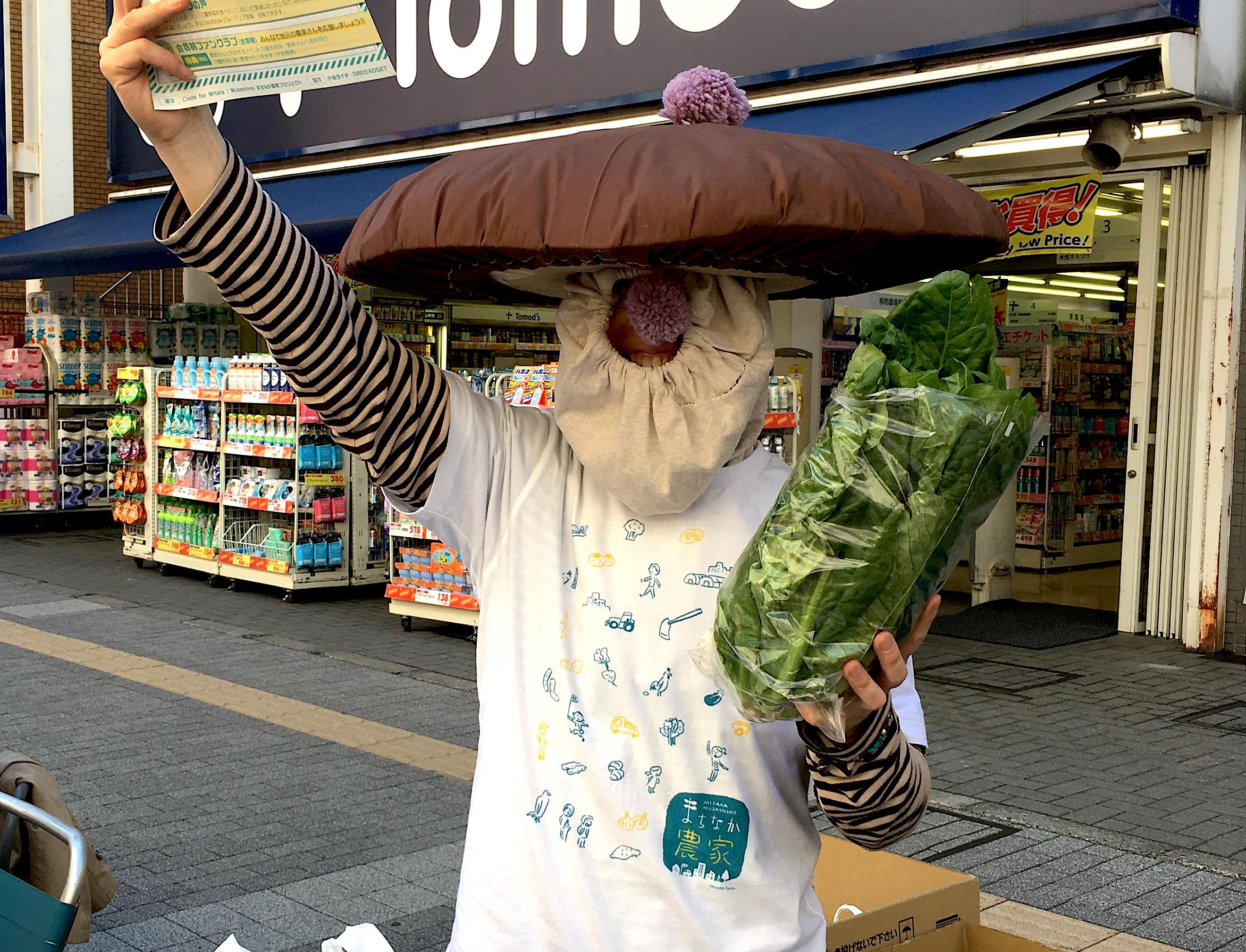 三鷹野菜を三鷹駅前で受け渡しスタート