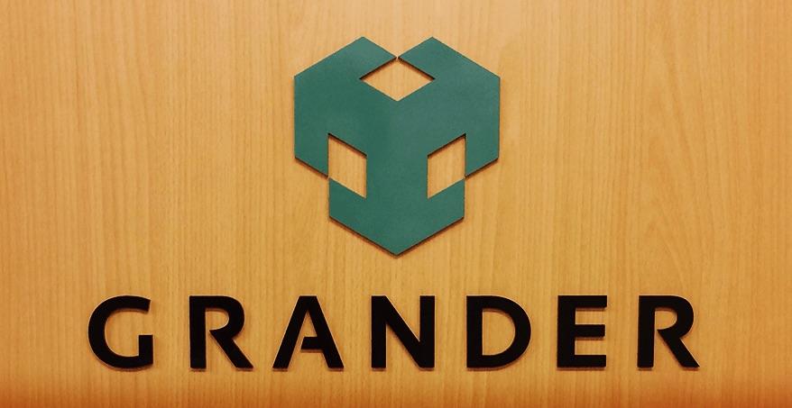 スマホアプリ、WEB開発受託などをおこなう株式会社Grander