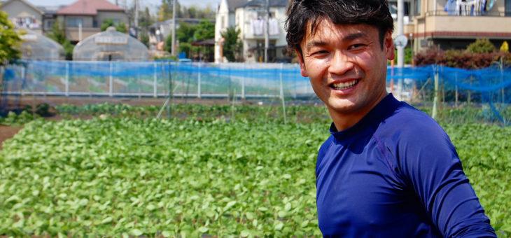 突然の出来事で家業を継ぐ決意を 三鷹市北野の野菜&蜂蜜生産農家「伊藤紀幸さん」
