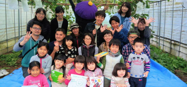 三鷹まるごと絵本市に参加し、「みたかのはしっこでキウイまみれ!! feat.まちなか農家」を開催しました!!
