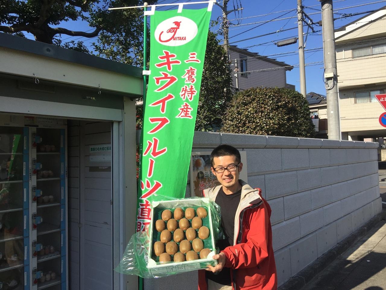 平飼い卵・野菜・キウイフルーツを生産する吉野農園直売所