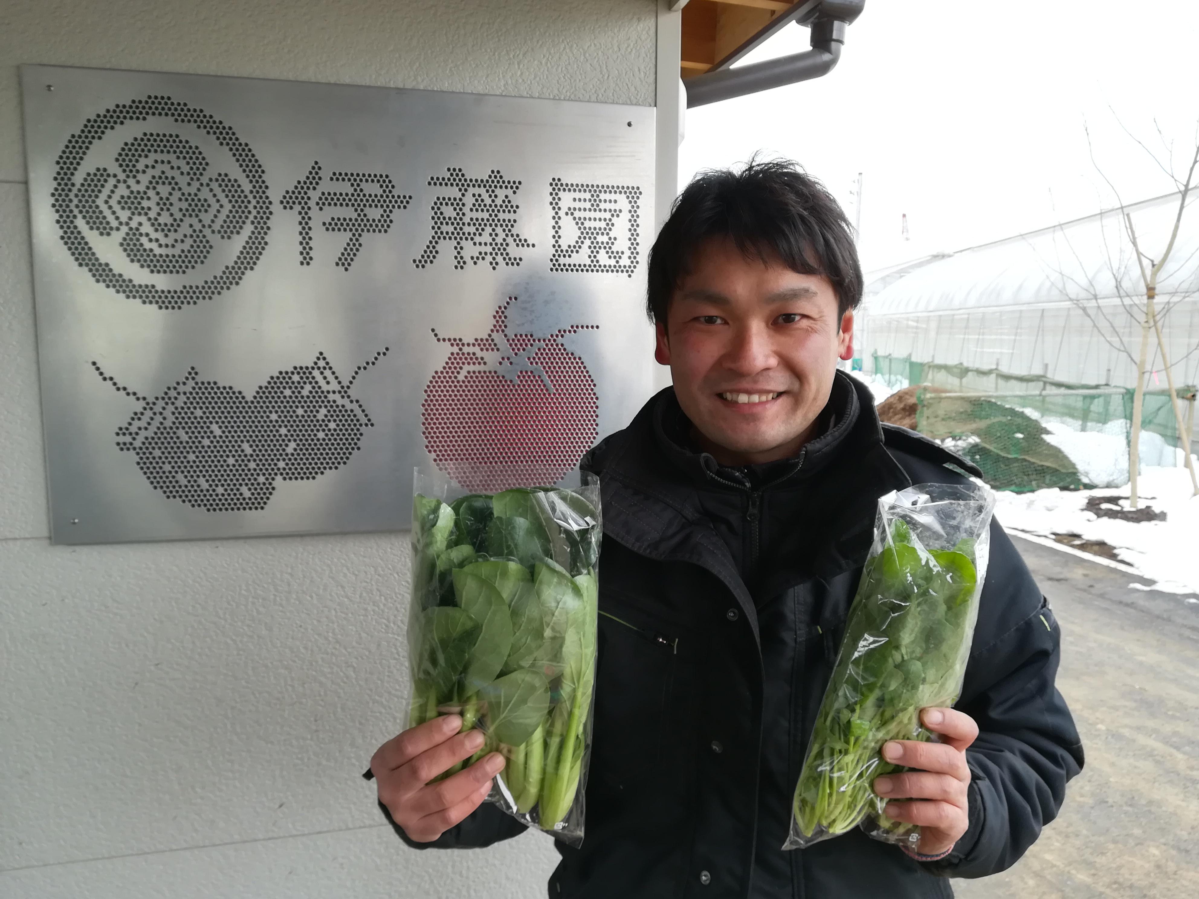農作物受け渡しイベント(1月)を実施!! 次回は2月24日を予定