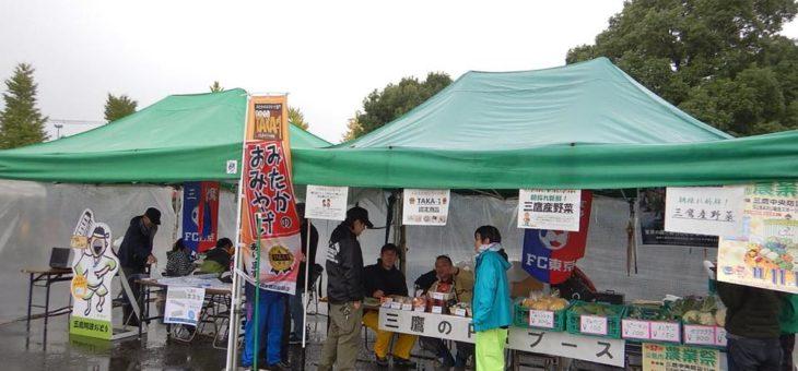 味の素スタジアムで開催のFC東京後援会 三鷹トレファルコの「第2回三鷹の日」に出店します!!
