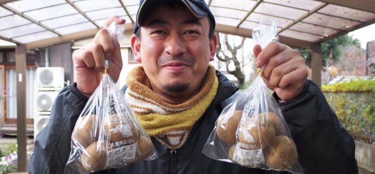 参加希望者募集中!! 三鷹駅前農作物受け渡し3月は24日のM-マルシェ内で行います。