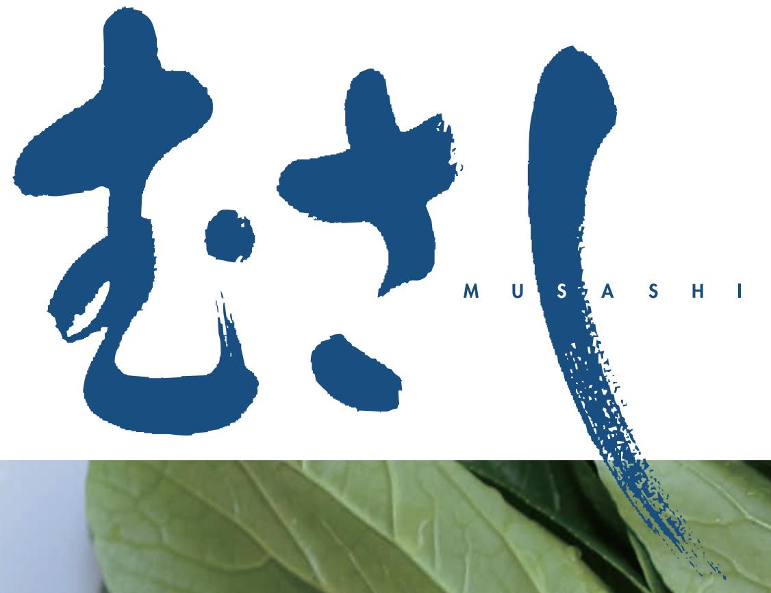 JA東京むさしの情報誌「むさし」5月号に活動紹介