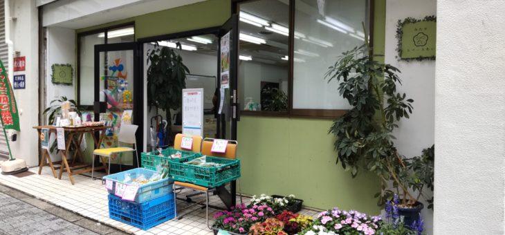 JA東京むさし三鷹地区青壮年部主催「市内産農産物 三鷹駅前直販」の都市農業PRに協力させていただきました